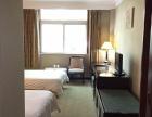 北京郁金香酒店优惠预订多功能温泉度假村