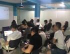 龙港阿里巴巴培训 苍南地区1688教学培训 蓝鲸电商培训学院