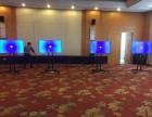 上海展会电视机租赁 上海国家会展电视机出租 新国际电视机租赁