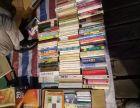 徐汇区旧书回收 收购各类小说旧书