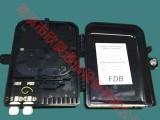 FDB光缆分纤箱