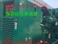 运城设备回收,发电机回收,发电机出租