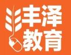 郑州亚马逊培训