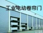 天津宁河县电动门,各种电动门安装厂家 巨发盛门业