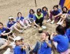 东营夏令营 2014 峨庄3天体验农村 生活训练营