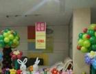 邢台气球装饰 邢台商场气球布置 邢台房地产气球策划