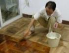 木地板打蜡西湖区地板划痕维修地板打磨修复
