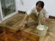 专业地板打蜡、PVC地板实木地板复合地板打蜡