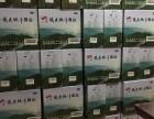 杭州诚信实体店高价回收购物卡/超市卡/商场卡/市民卡/银泰卡