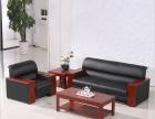 现代简约会客三人位办公室沙发办公沙发茶几组合商务接待小型沙发