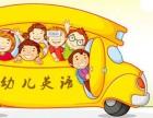 纯外教幼儿英语龙岗早教中心