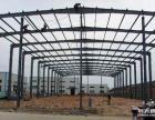 石家庄钢结构厂房钢结构活动房钢结构雨棚制作钢结构阁楼搭建