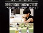 爱大爱手机眼镜功能原理是什么,淮北市怎么招商加盟?