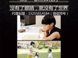 爱大爱手机眼镜深圳市有代理商吗?产品相关信息