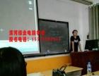漯河绿业电脑学校装潢设计简介