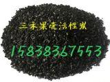 果壳活性炭市场价