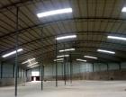 昆明机场 大板桥 厂房 2500平米