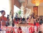 礼仪模特、兼职、乐器、舞蹈等各类第三方人员