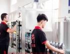 创业好项目 玻璃水 防冻液设备 品牌授权