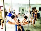 无锡聚星国际爵士舞钢管舞绸缎吊环专业舞蹈教练培训学校