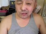北京中医针灸培训易颜全科临床班