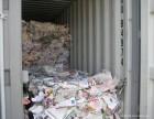 上海保密文件销毁处理库存电子销毁报废产品设备销毁价格