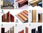 铝窗铝型材 发货迅速 佳美铝业