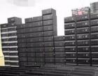 嘉源科技电脑回收大量回收网吧网咖高配电脑液晶显示器