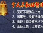 上海建筑起重信号司索工证到期怎么办