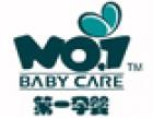 第一孕婴婴儿用品加盟