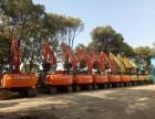 低价挖机日立-3G新款200-210和240二手现货