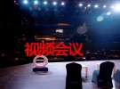 杭州摄影摄像/会议摄影摄像/网络直播/大合影拍摄