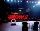 杭州摄影摄像/会议摄影摄像/网络直播/年会拍摄