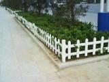 四川南充房地产围花草的PVC栏杆 塑钢栅栏