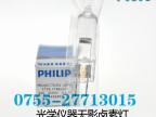 飞利浦7748 24V250W显微镜冷光源/教学仪器灯泡