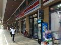 陆月新铺,华润开发社区底商小区门口超市