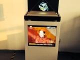 全息成像展示柜270度/19寸广告一体机