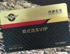 天津高端卡制作 高端金银卡 高档拉丝卡 高档卡价格