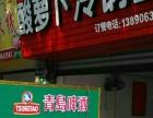 滨河北路 餐饮店铺急转