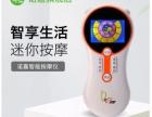 诺嘉数码经络按摩仪RM812多功能肩颈按摩仪生产厂家
