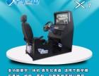 苏州汽车模拟驾驶训练机售价驾吧加盟
