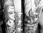 河南纹身 郑州纹身 玄木刺青纹身工作室