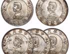 古玩瓷器玉器古钱币权威鉴定专注私下交易