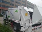 环卫垃圾车厂家直销 垃圾车生产厂家销售带免征