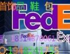 昌吉DHL国际快递取件电话 节假日正常取件