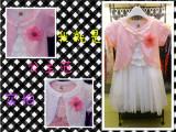 女童装2014新款热销短袖小披肩 空调衫防晒衫B1378