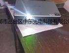 邯郸市专业投影机维修