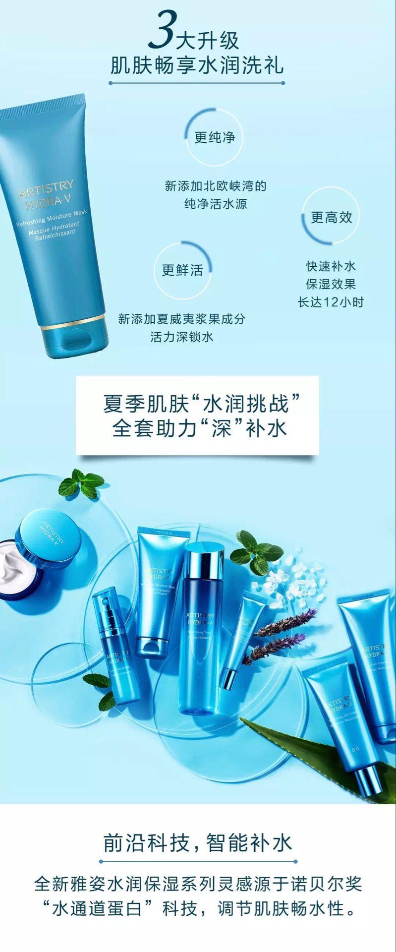 上海市嘉定区安利产品销售 嘉定区安利店位置 安利专业咨询