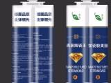 苏州青居纳米陶瓷王 美缝剂 防水防霉正品双组份柔性环保
