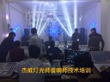 那里有演出灯光师培训哪里可以培训晚会灯光师
